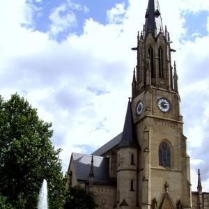 Herz-Jesu-Stadtpfarrkirche, 1884 г., Бад-Киссинген (Германия)