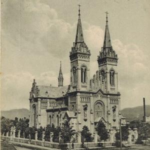 Батуми (бывший Батум) - Batumi
