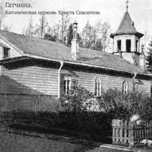 Гатчина - Gatchina
