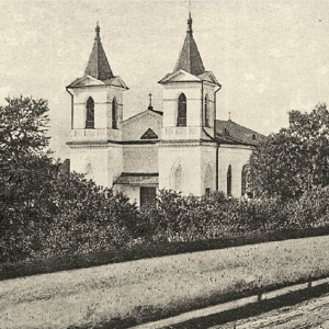 Псков - Pskov
