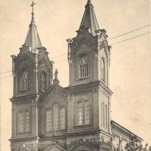Саратов - Saratov