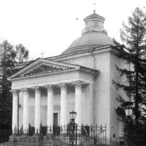 Санкт-Петербург - St. Petersburg