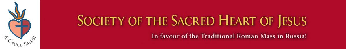 Общество Святейшего Сердца Иисуса